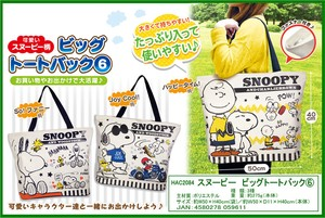 Tote Bag Snoopy Big Bag