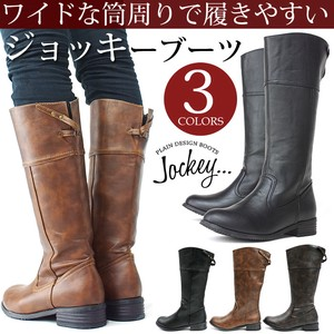 Effect Wide Design Easily Cup Boots
