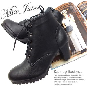 Fastener Lace Short Boots