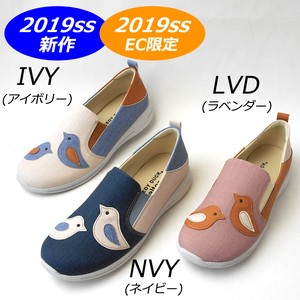Small Birds Slippon Shoes S/S