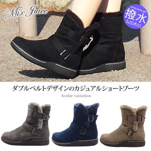 Double Belt Design Water-Repellent Casual Short Boots