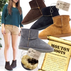 Fluffy Fur Comfortable Short Mouton Boots