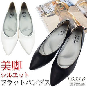 Silhouette Almond Flat Shoes