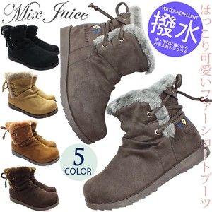 Bag Lace Water-Repellent Casual Short Boots