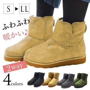 Fluffy Fur Short Mouton Boots