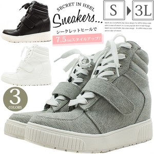 Heel Beautiful Legs High-top Sneaker