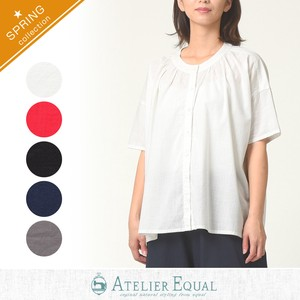 Cotton Gather Blouse
