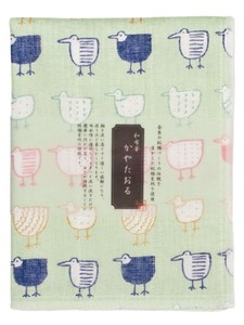 Fabric Towel Fabric