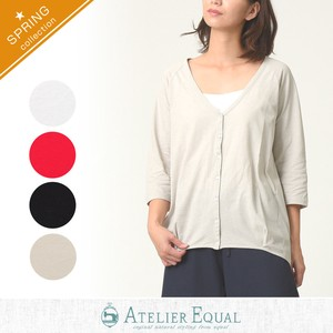 Cut V-neck Cardigan