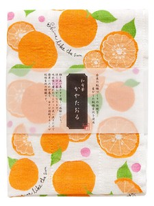 Fabric Towel Orange Fabric