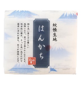 Fabric Handkerchief Mt. Fuji Fabric
