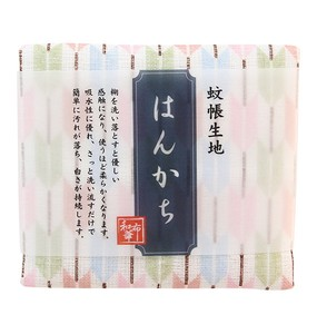 Fabric Handkerchief Yagasuri Fabric