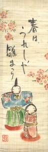 ★ひな祭り★「置物とインテリア」雛人形 【立雛 タペストリー(大)】