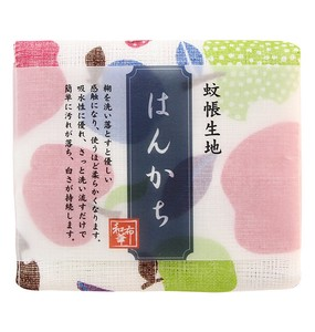 Fabric Handkerchief Apple Fabric