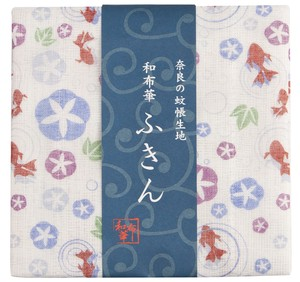 Fabric Kitchen Towels Goldfish Morning Glory Fabric Fluffy