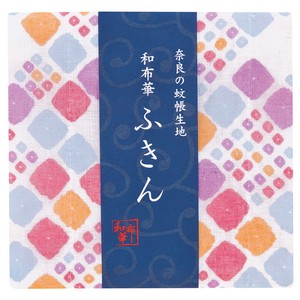 Fabric Kitchen Towels Shibori Fabric Fluffy