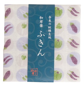 Fabric Kitchen Towels Vegetables Fabric Fluffy