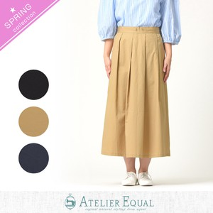 High Density Twill Tuck Skirt