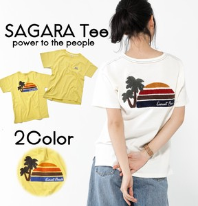 SUN Embroidery T-shirt