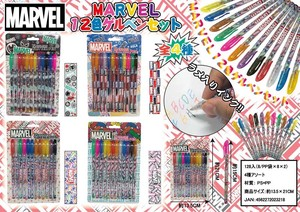 Sales Promotion 12 Colors gel pen Set