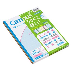 KOKUYO Campus Notebook Use For 10mm Grid 5 Colors Pack