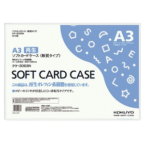 KOKUYO soft Card Case Soft A3