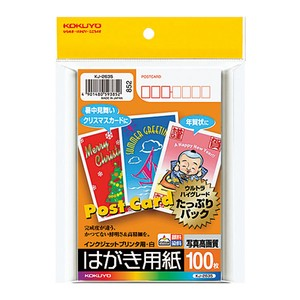 KOKUYO Post Card Paper Mat 100 Pcs