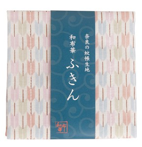 Fabric Kitchen Towels Yagasuri Fabric Fluffy