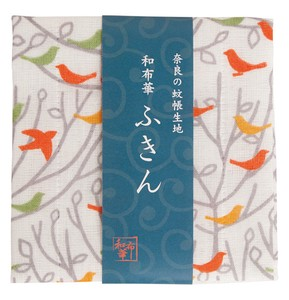 Fabric Kitchen Towels Small Birds Fabric Fluffy