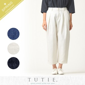Cotton Linen Denim Tuck Tapered Pants