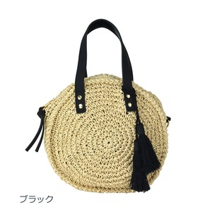 Miscellaneous Materials Circle Shoulder Tote