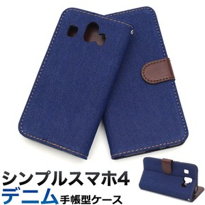 Smartphone Case Smartphone Denim Design Notebook Type Case