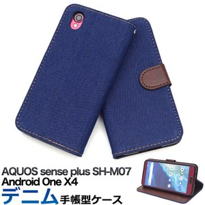 Smartphone Case Denim Design Notebook Type Case