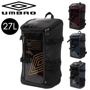 UMBRO Enamel Backpack Sport Outdoor Good Commuting Going To School Handsome Soccer Good