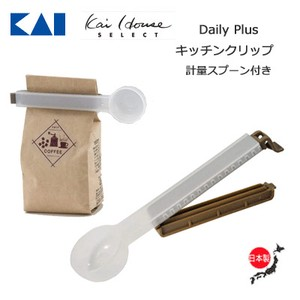 House Plus Kitchen Clip Measuring Spoon Attached