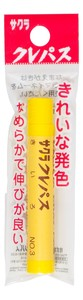 Pastel crayon rose Yellow