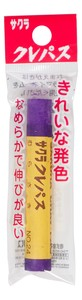 Pastel crayon rose Purple