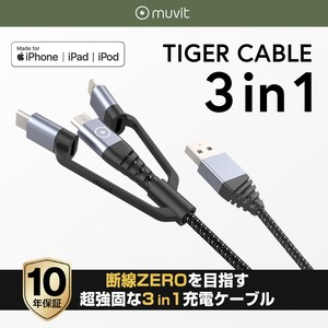 Multi Cable Last Long Tiger