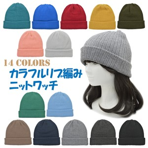 2018 A/W Knitted Watch Cap Ladies