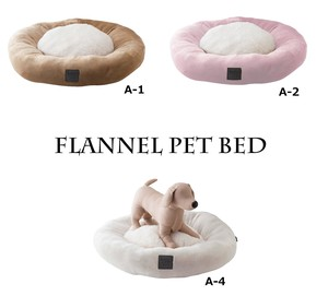 Pet Flannel Round shape Bed