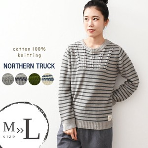 Knitted Sweater Pullover Border Cotton