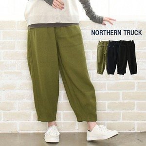 2018 A/W wide pants Tapered Pants Balloon Pants