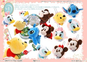 Disney Clip Soft Toy