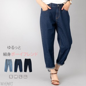 Pants Denim Tapered All