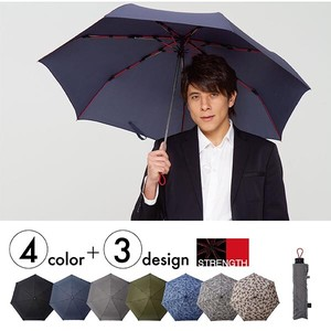 Strength Folding Umbrella Length 7 Pcs Rose