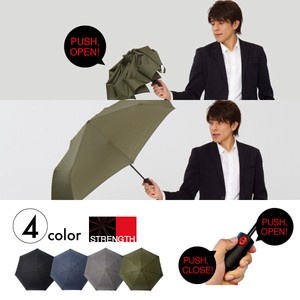 [2019NewItem] Umbrella Strength Folding Umbrella Length