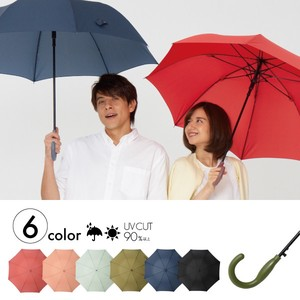 [2019NewItem] All Weather Umbrella Basic