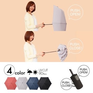 [2019NewItem] All Weather Umbrella Automatic Open By Folding Umbrella