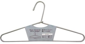 Rope Cover Wire Clothes Hanger Gray
