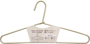 Rope Cover Wire Clothes Hanger Beige